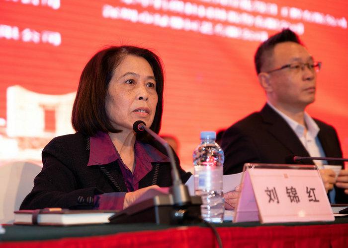 6、刘锦红会长讲话并作作协会2019年协会工作计划报告_1.jpg