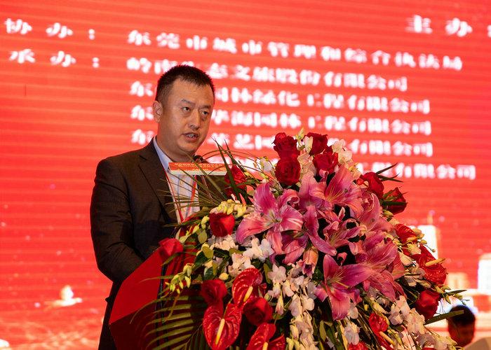 11.岭南生态文旅股份有限公司副总裁秦国权致辞_1.jpg